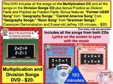 Multiplication and Division Songs DVD (plus Fractions)