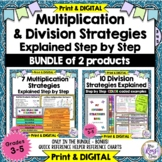 Multiplication and Division Strategies BUNDLE - with Math