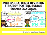 Multiplication & Division Strategy Posters BUNDLE (Common Core Aligned)