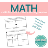 Multiplication and Division Strategy Review Sheet