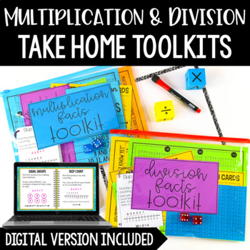 Multiplication and Division Take Home Toolkit Printables
