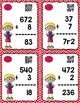 Multiplication and Division Task Card BUNDLE: (includes QR codes)