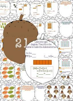 Multiplication and Division Task Cards {Grade 3 Module 3}