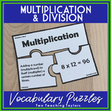 Multiplication and Division Vocabulary Puzzle Task Cards