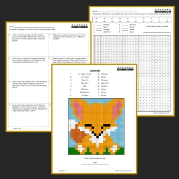 Multiplication and Division Word Problems - 3rd Grade Mystery Pictures