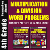 4th Grade Multiplication and Division Word Problems Mystery Pictures