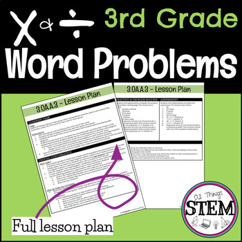 Multiplication and Division Word Problems - 3rd Grade Math Unit