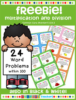 24 Multiplication and Division Word Problems FREEBIE