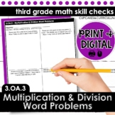 Multiplication and Division Word Problems   Third Grade Math 3.OA.3