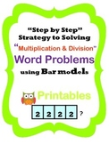 Multiplication and Division Word Problems Using Bar Models