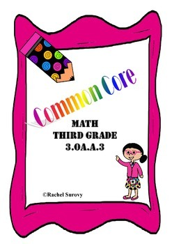 Multiplication and Division Word Problems (separated)
