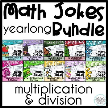 Multiplication And Division Worksheets By Katelyns Learning Studio