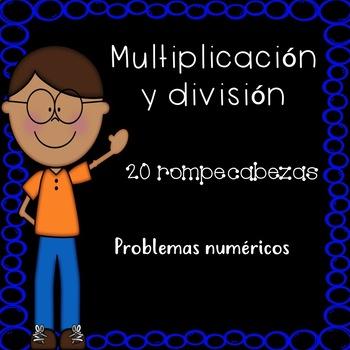 Multiplication and Division in Spanish - Problemas de multiplicación y división