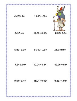 Multiplication and Division of Decimals Ancient Egyptian Theme  CCSS 6 &7