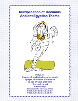 Multiplication and Division of Decimals Ancient Egyptian T