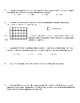 Multiplication and Division of Fractions Assessment