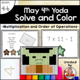 Multiplication and Order of Operations Mystery Picture Sol
