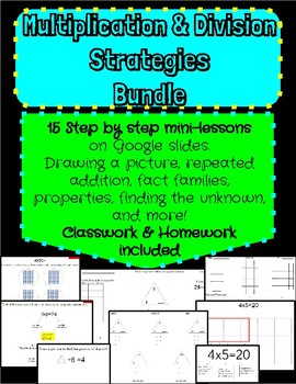 Multiplication and division lessons, classwork, homework, and quizzes