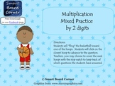 Multiplication by 2 digits Basketball Game Smart Board Lesson