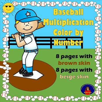 Multiplication Color by Number Baseball