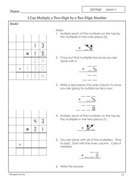 Multiplication, Two- & Three-Digit Factors | Special Ed Math | Intervention