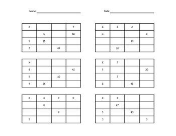 Multiplication math puzzle