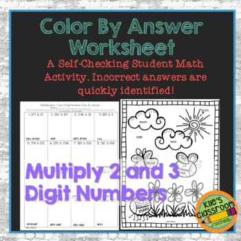 Multiplication of 2 and 3 Digit Numbers Color By Answer