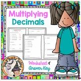 Multiplication of Decimals Multiply Multiplying Decimals Word Problems Practice