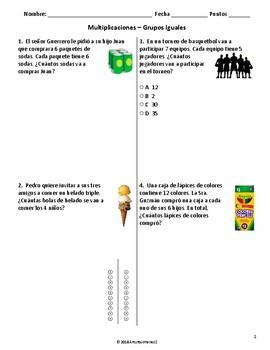 Multiplication of Equal Groups - Multiplicación de Grupos Iguales - Spanish
