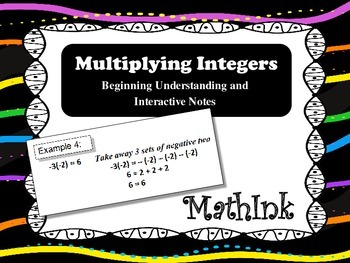 Multiplication of Integers Interactive Notes and PowerPoint Presentation