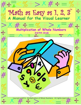 Multiplication of Whole Numbers 3rd/4th Grade