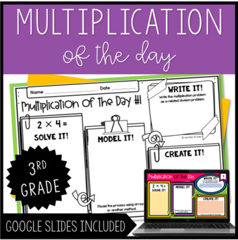 Multiplication of the Day {3rd Grade}