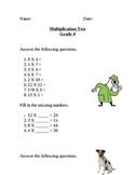 Multiplication quiz - basic
