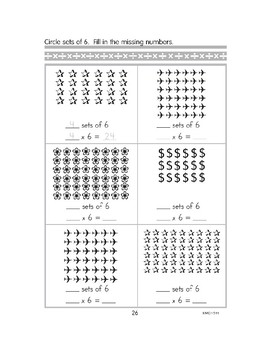 Multiplication to 7s