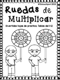 Multiplication wheels Spanish worksheets - Ruedas de multiplicar
