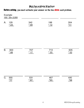 Multiplication with Estimation Printable Worksheets - 4th, 5th, 6th Grade