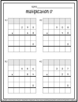 Multiplication Worksheets - Graph Paper