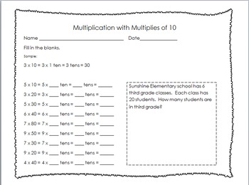 Multiplication with Multiples of Ten worksheet