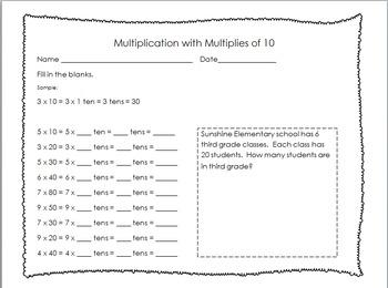 Multiplication with Multiples of Ten worksheet
