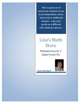 Multiplication with Up to 3 Digits Sequential Puzzle