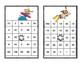 Multiplication within 100- Third Grade-Bingo-Beach Fun