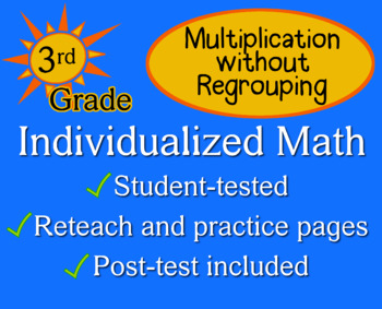 Multiplication without Regrouping - Individualized Math - worksheets