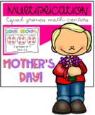 Multiplication 6 math centers - Perfect for Mother's day