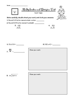 Spectacular Multiplication/Division Study Guide and Test Pack