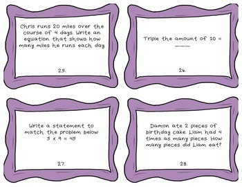 Multiplicative Comparison Task Cards- Aligned to the Common Core