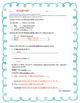 Multiplicative Comparisons Practice Worksheet 2