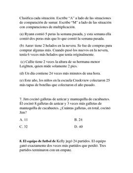 Multiplicative Comparisons SPANISH