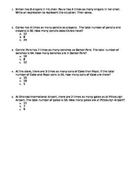 Multiplicative Comparisons Worksheet