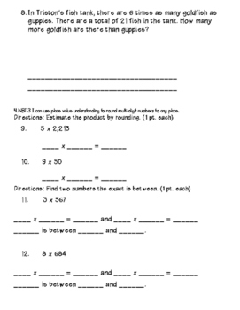 Multiply 1-Digit Numbers 4th Grade Assessment
