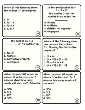 Multiply 1 Digit Numbers Quiz Cards